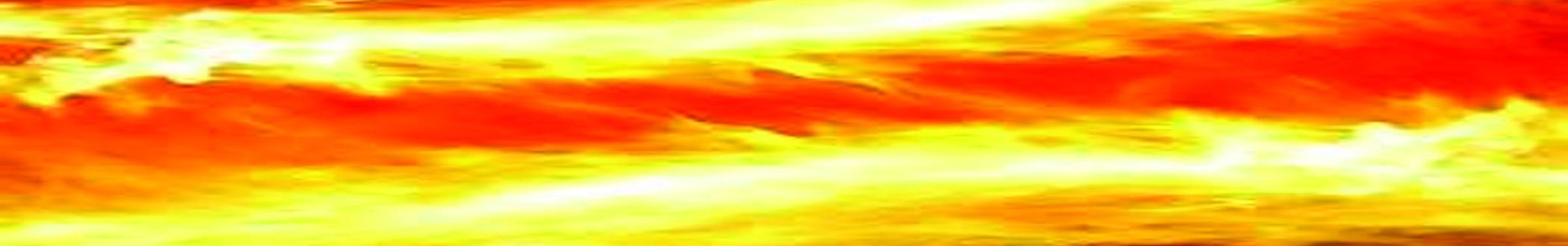#AW604 7″ Flame thumbnail