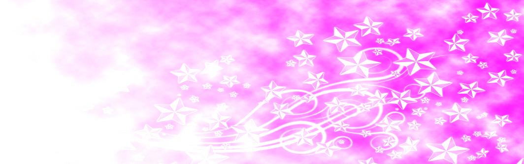 #AW612 7″ Trade Wind Pink thumbnail